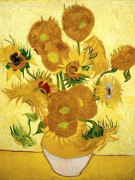 №0163, Слънчогледите - Ван Гог