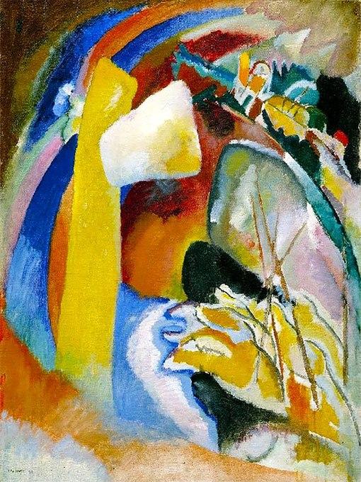 """№0393 """"Изследване на картина с бяла форма"""" от Василий Кандински. Картина - репродукция с ръчно добавен релефен финиш"""