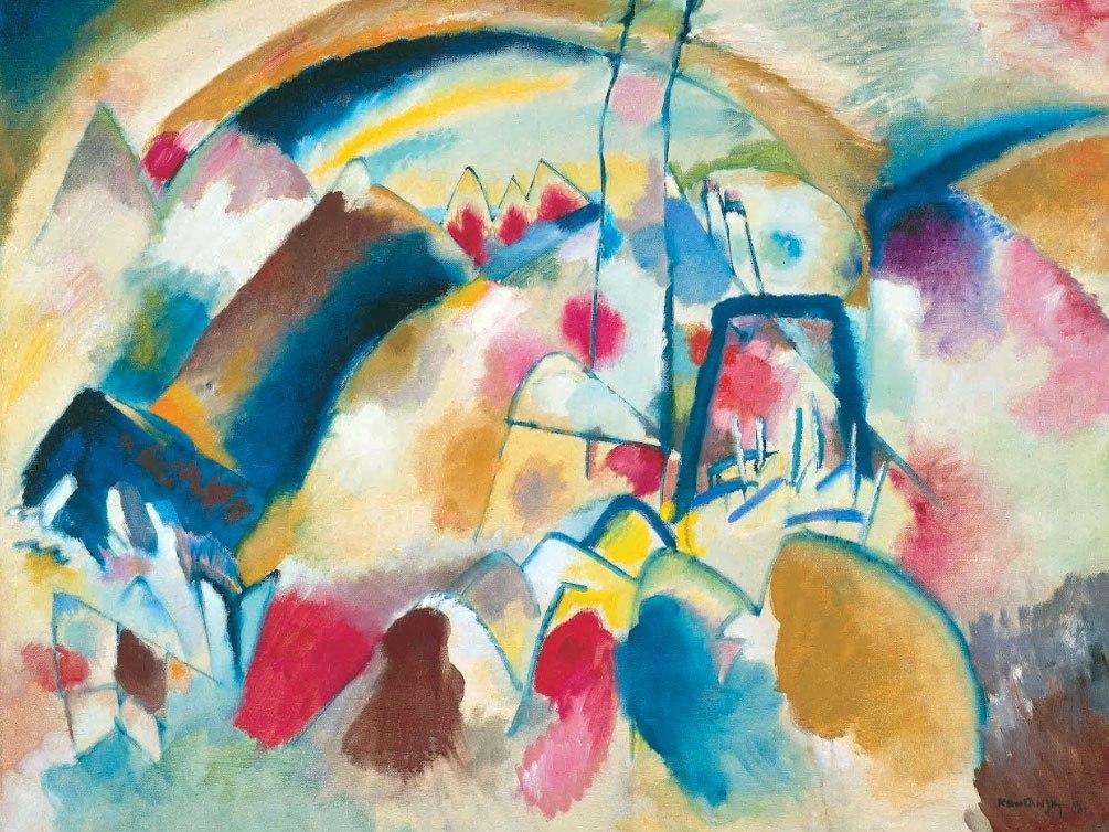 """№1017, """"Landscape with Church"""" от Кандински. Картина с ефектен ръчен релефен финиш. Индивидуална изработка по поръчка."""