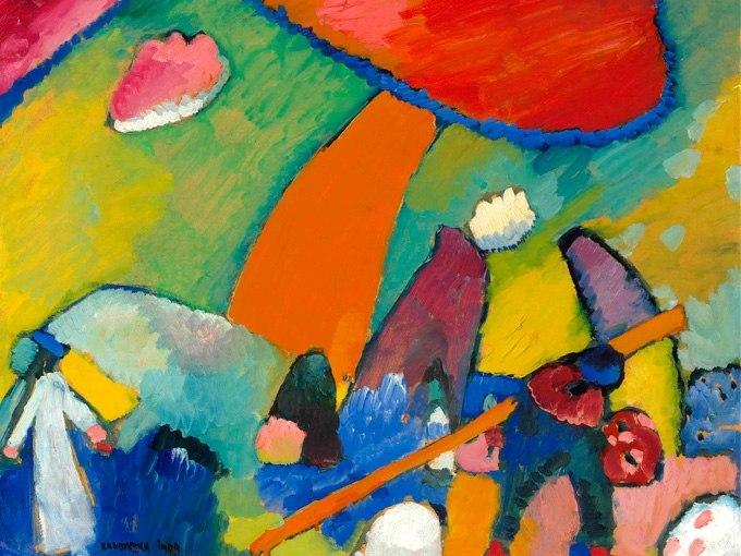 """№1320, """"Strandszene"""" от Василий Кандински. Жикле картина с ефектен ръчен релеф. Индивидуална изработка по поръчка."""