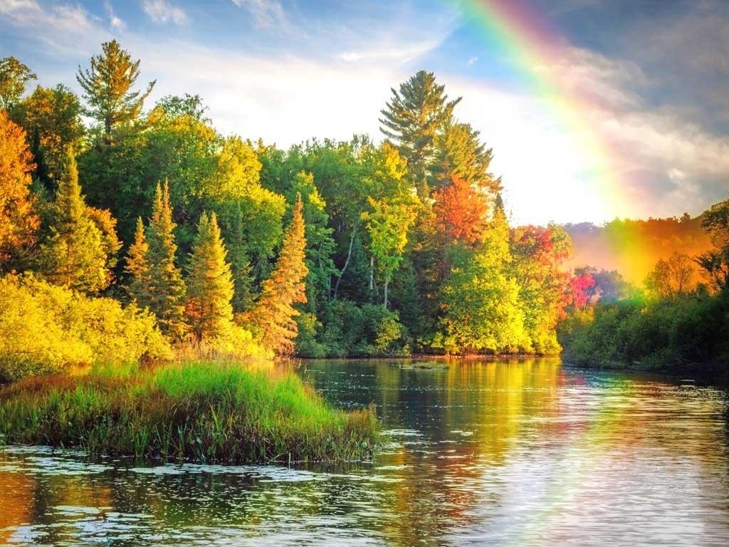 №1948, Есенната дъга. Фото-картина.