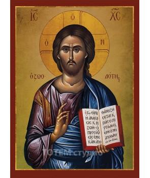 Исус Христос - Византиска икона 13/18 cm