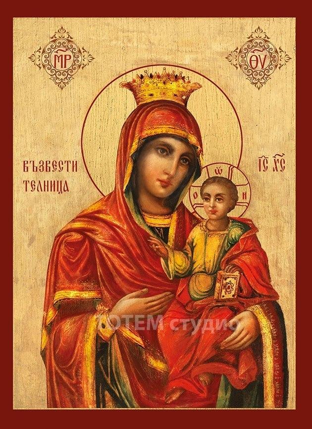 Света Богородица Възвестителница - 13/18 см.