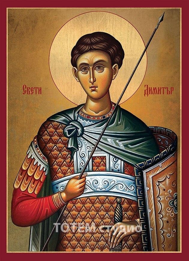 Свети Димитър - византийска икона 13/18см