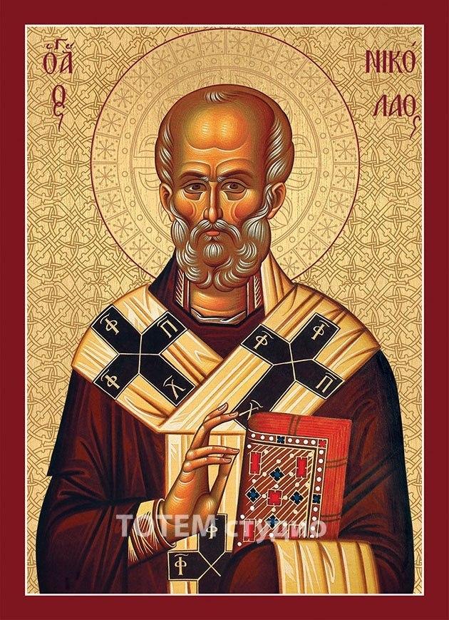 Свети Никола Чудотворец - византийска икона 13/18см
