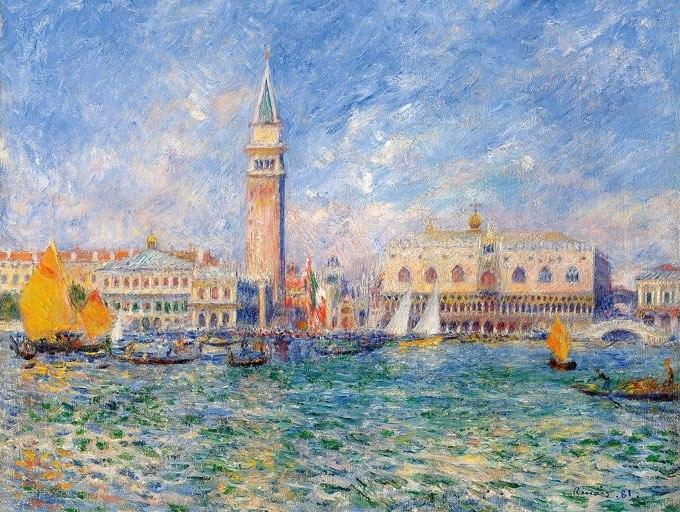 Изглед към Венеция