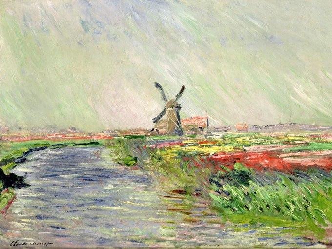 Поле с лалета в Холандия. Картина - репродукция