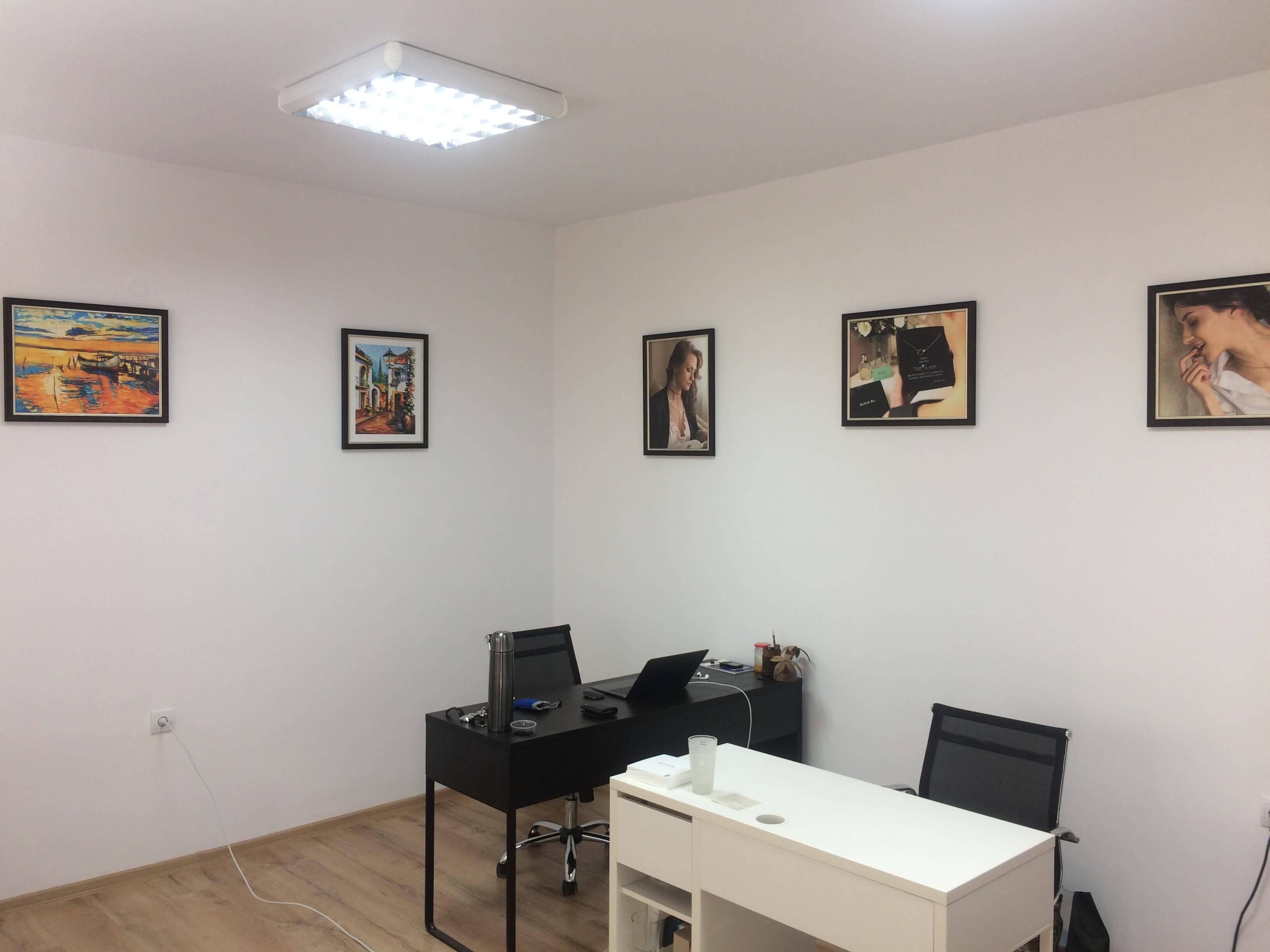 1001 Картини офис