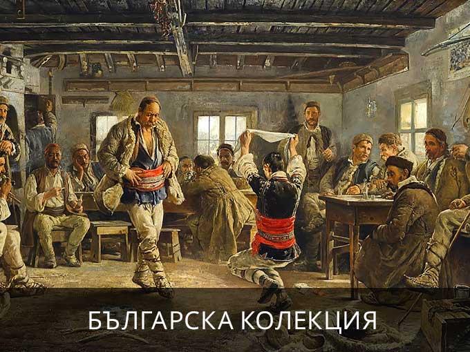 Българска Колекция. Картини с Ръчен Релеф
