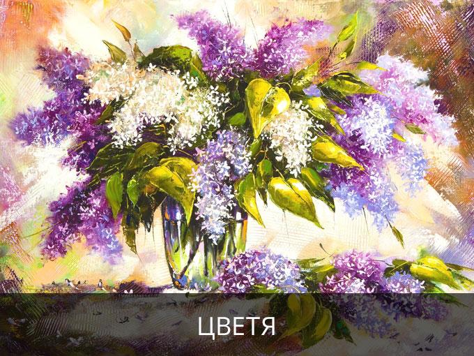 Цветя Картини с Ръчен Релеф